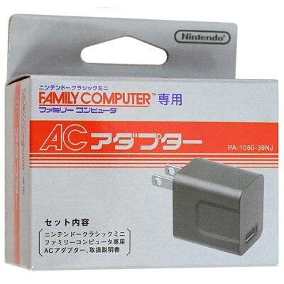 ニンテンドークラシックミニ ファミリーコンピュータ専用ACアダプター