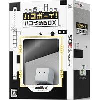 ハコボーイ! ハコづめBOX/3DS/CTRRBC2J/A 全年齢対象