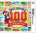 マリオパーティ100 ミニゲームコレクション/3DS/CTRPBHRJ/A 全年齢対象