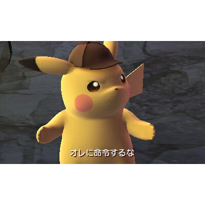 名探偵ピカチュウ/3DS/CTRPA98J/A 全年齢対象