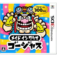 メイド イン ワリオ ゴージャス/3DS/CTRPAWXA/A 全年齢対象