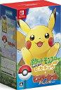 ポケットモンスター Let's Go! ピカチュウ モンスターボール Plusセット/Switch/HACRADW2A/A 全年齢対象