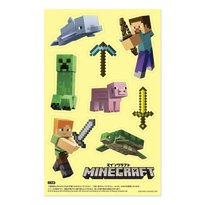 Nintendo Switch Minecraftセット/Switch/HACSKAAGE/A 全年齢対象