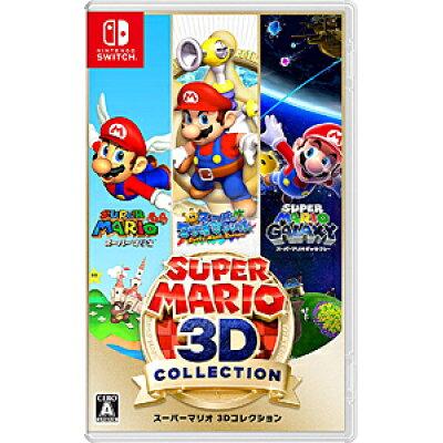 スーパーマリオ 3Dコレクション/Switch/HACPAVP3A/A 全年齢対象