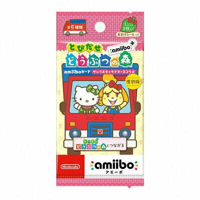 とびだせ どうぶつの森 amiibo+ amiiboカード サンリオキャラクターズコラボ