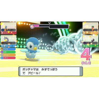ポケットモンスター ブリリアントダイヤモンド・シャイニングパール ダブルパック/Switch/HACPZAADA/A 全年齢対象