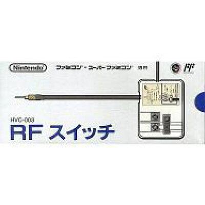 任天堂 RFスイッチ 任天堂 ・SFC用