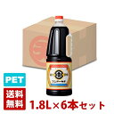 日本丸天醤油 特印 濃口醤油 HP 1.8L
