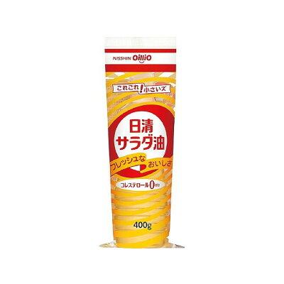 日清オイリオグループ 日清サラダ油 400gポリ