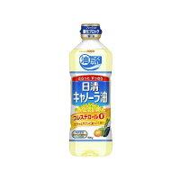 日清キャノーラ油(600g)