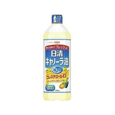 日清オイリオグループ 日清キャノーラ油1000Gポリ8×2