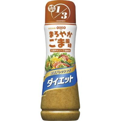 日清ドレッシングダイエットまろやかごま風味200m