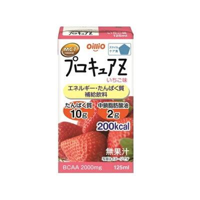 日清オイリオグループ プロキュアZいちご味