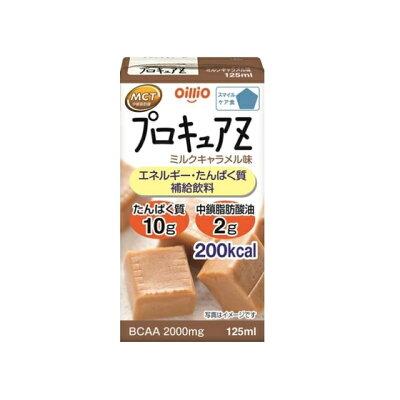 日清オイリオグループ プロキュアZミルクキャラメル味