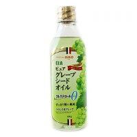 日清 ピュアグレープシードオイル(400g)