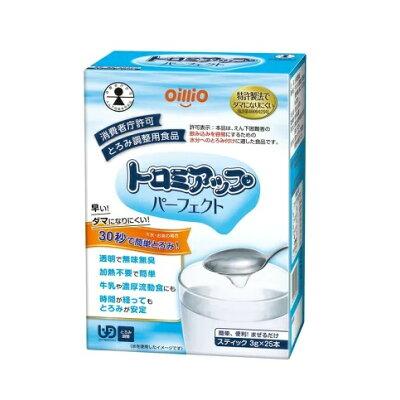日清オイリオグループ トロミアップパーフェクト 3g