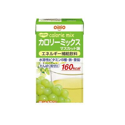 日清オイリオ レナケアー カロリーミックス マスカット味 125ml