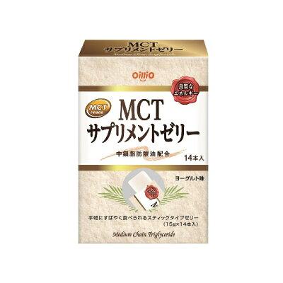 日清オイリオグループ MCTサプリメントゼリー ヨーグルト