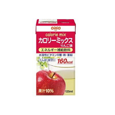 日清オイリオグループ カロリーミックスりんご味