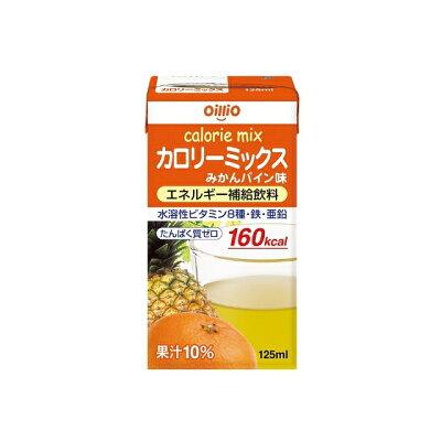 日清オイリオグループ カロリーミックスみかんパイン味