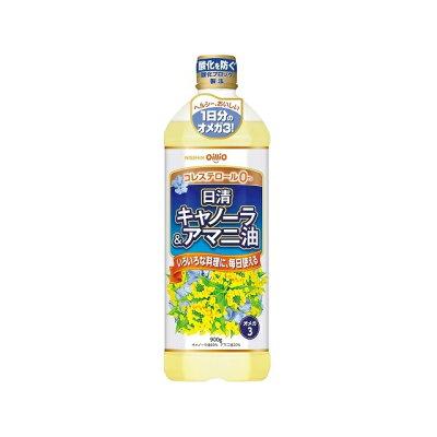 日清オイリオ 日清 キャノーラ&アマニ油 ポリ 900g