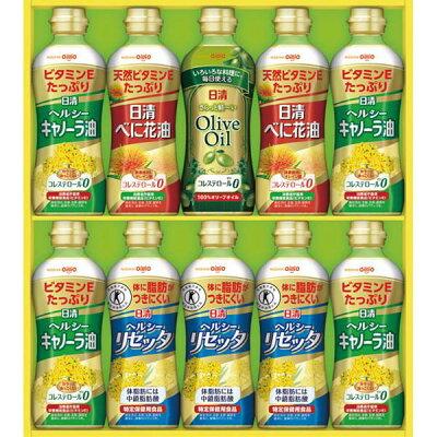 日清オイリオ バラエティギフト SPT-50