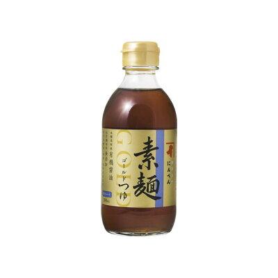 にんべん ゴールドつゆ素麺 OT802 300ml