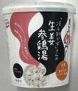 「冷え知らず」さんの生姜参鶏湯 カップスープ(1個入)