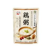 永谷園 くらしの和漢 鶏粥