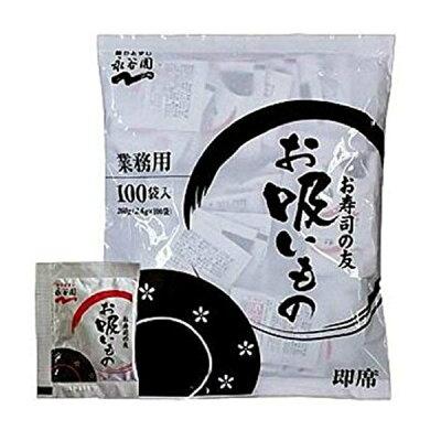 永谷園 業務用 お寿司の友 お吸いもの 100袋
