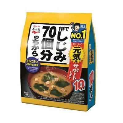 1杯でしじみ70個分のちから みそ汁(10食入)