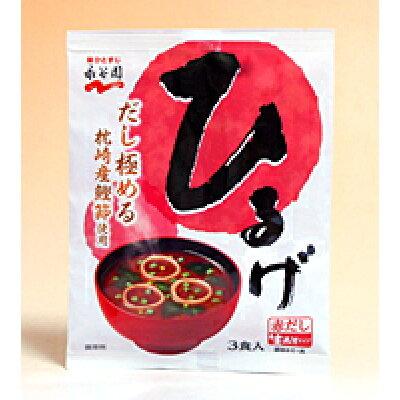 生みそタイプみそ汁 ひるげ(3食入)