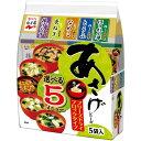 永谷園 あさげシリーズ 選べる5メニュー フリーズドライブロック(5食入)