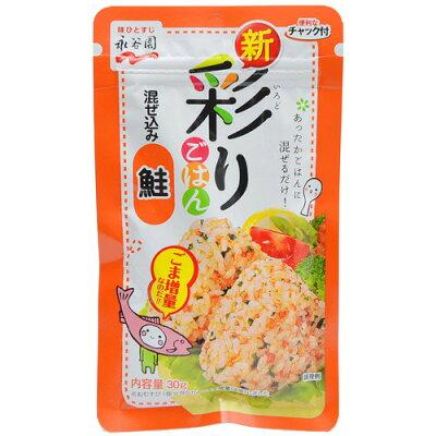 永谷園 彩りごはん 混ぜ込み鮭(30g)