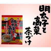 永谷園 九州限定明太子と高菜茶漬け 58g
