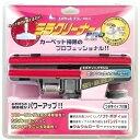 ミラクリーナー プロ N58P 1コ入(1コ入)