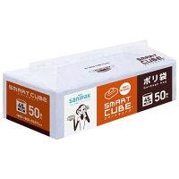 スマートキューブ 45L袋 半透明(50枚入)