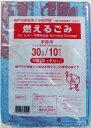 伊藤忠リーテイルリンク サニ 神戸市燃えるゴミ用30L 10枚