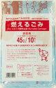 伊藤忠リーテイルリンク サニ 神戸市燃えるゴミ用45L 10枚