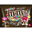 M&M'S ミルクチョコレート ファンパック(10袋入)