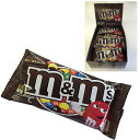 M&M'S ミルク 40g