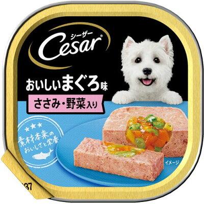 シーザー おいしいまぐろ ささみ・野菜入り(100g)