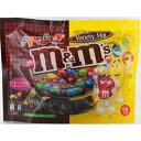 M&M'S ファンパック バラエティミックス 8袋