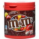 M&M'S レッドボトル ミルクチョコ 100g