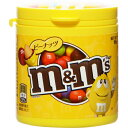 M&M'S イエローボトル ピーナッツ 100g