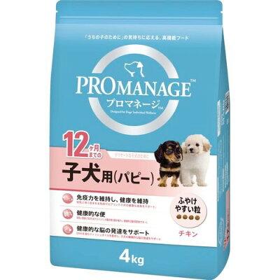 マースジャパンリミテッド PMG70 12ヶ月まで子犬用 4kg