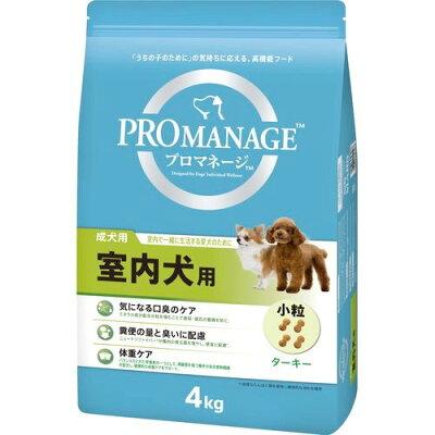 マースジャパンリミテッド PMG73 成犬用室内犬用 4kg