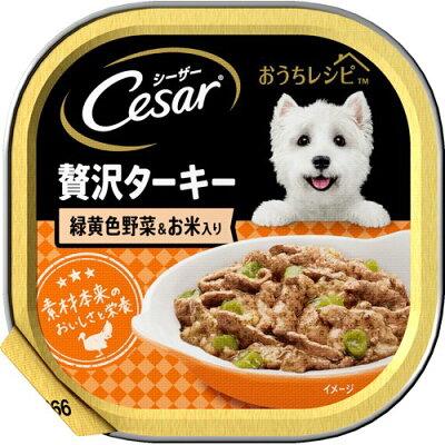 マースジャパンリミテッド CEH5 贅沢ターキー野菜お米 100g