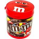 M&M's ボトル ミルクチョコレート(90g)