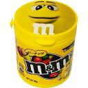 M&M's ボトル ピーナッツ(90g)